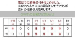 2021GW_page-0001