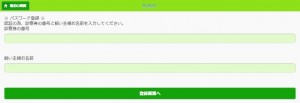 Web キャプチャ_1-7-2021_92517_vet489.jp